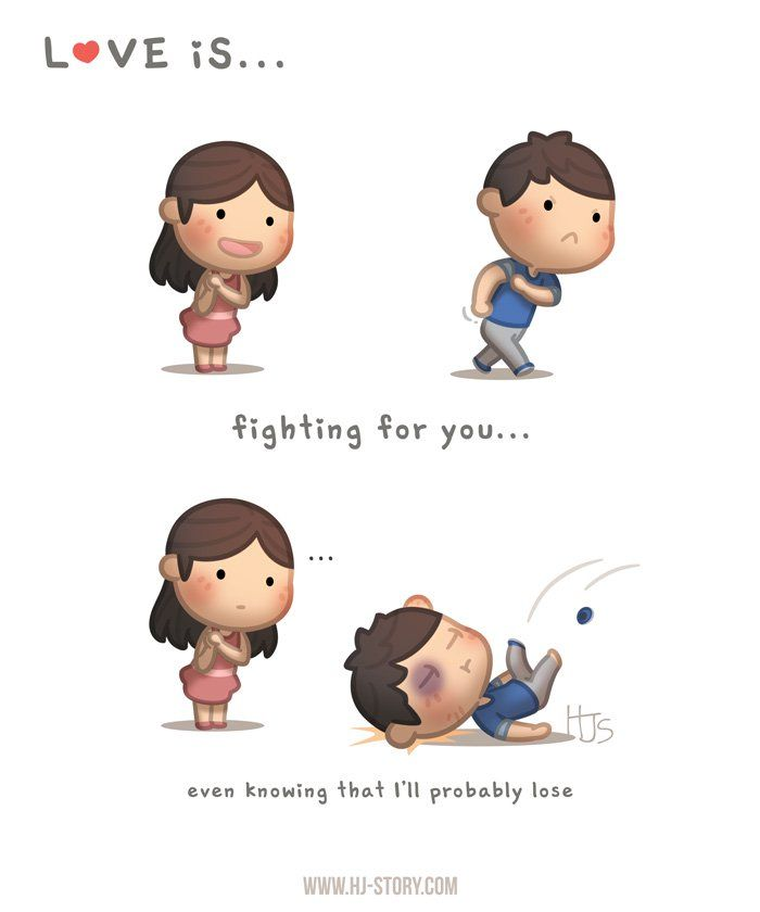 Love Is Fighting For You Cartoon Love Quotes Cartoons Love Cute Love Gif