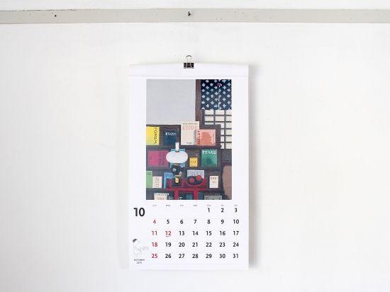 花森安治/カレンダー2015 - 手紙舎 ONLINE SHOP