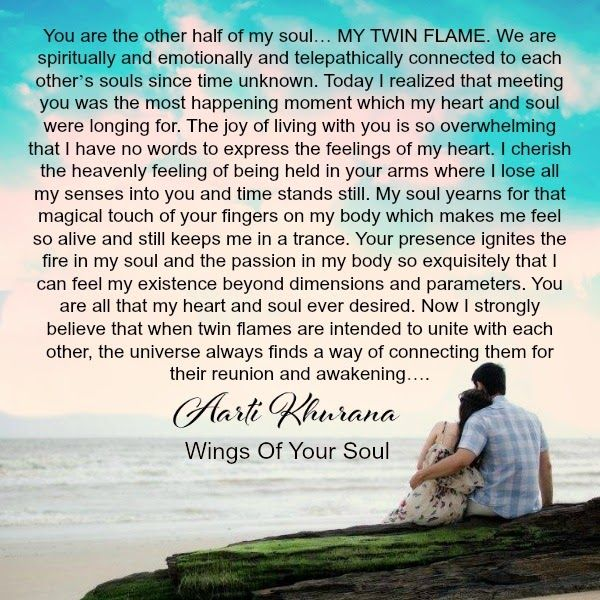 You Are The Other Half Of My Soul My Twin Flame We Are Spiritually