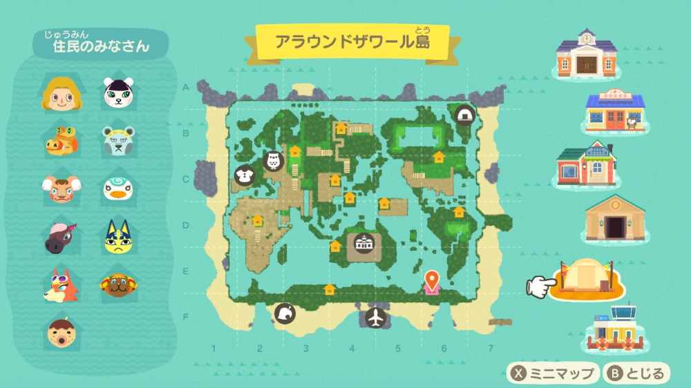 あつ森 島の形