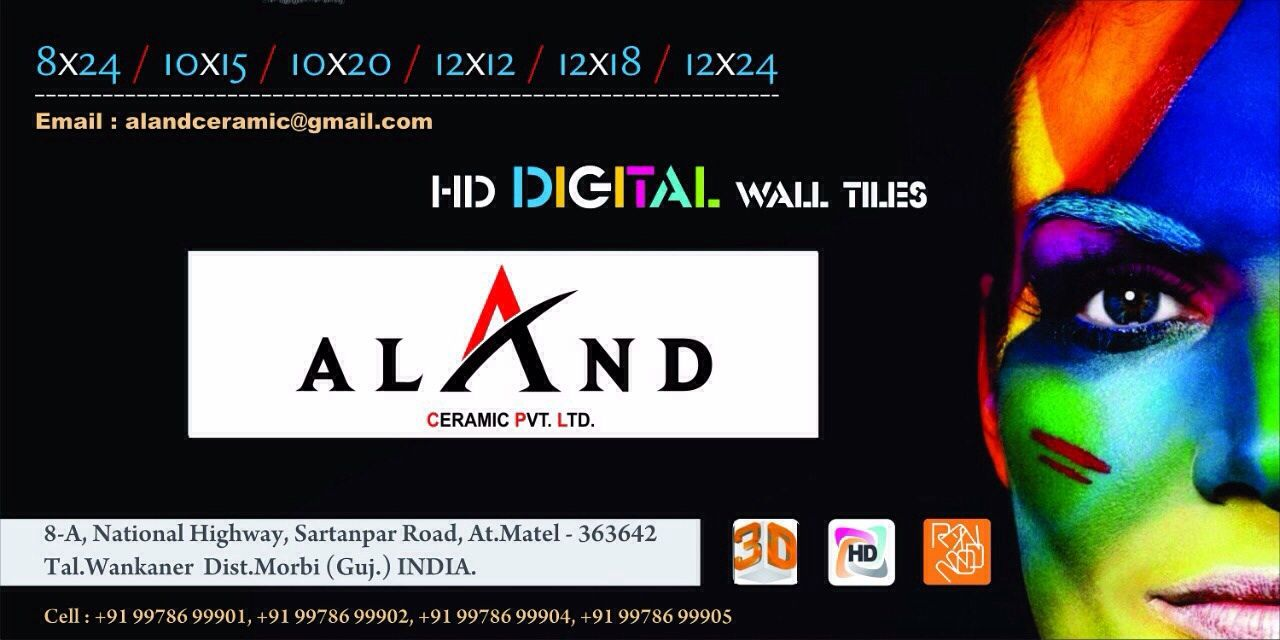 Aland Ceramic Pvt Ltd Profile Ceramics Tile Manufacturers Digital Wall