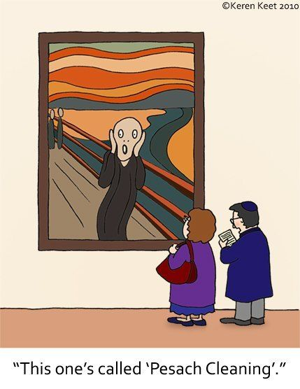 The Scream.... Pesach style ) Jewish humor