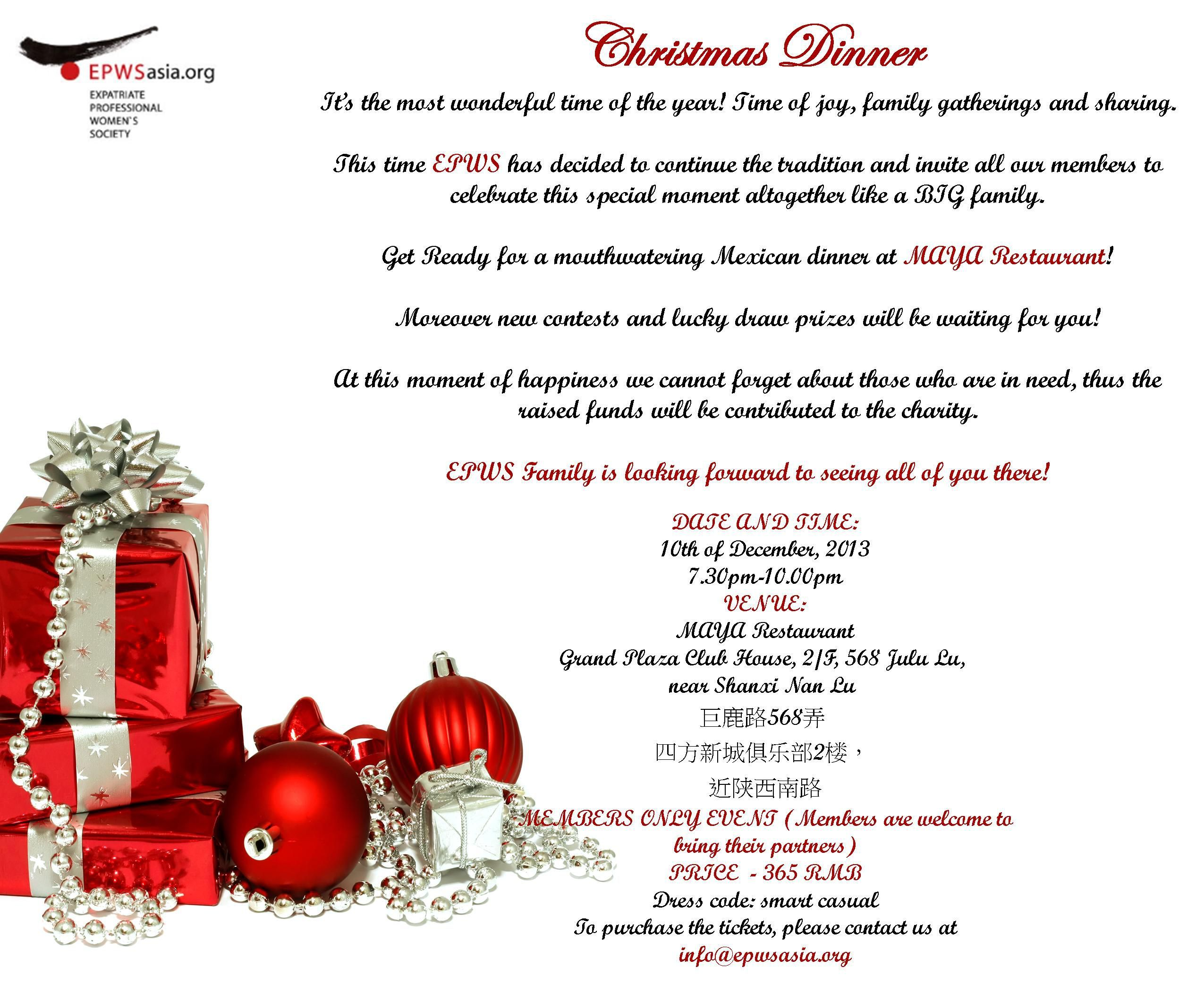 Blank Holiday Invitation Cards Christmas Dinner Invitation