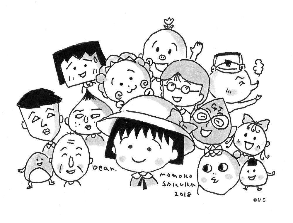 Chibi Maruko-chan Manga Creator Momoko Sakura Passes Away at 53