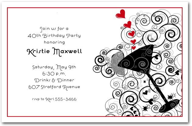 Red Hearts  Swirls Cocktail Party Invitations Are Perfect For