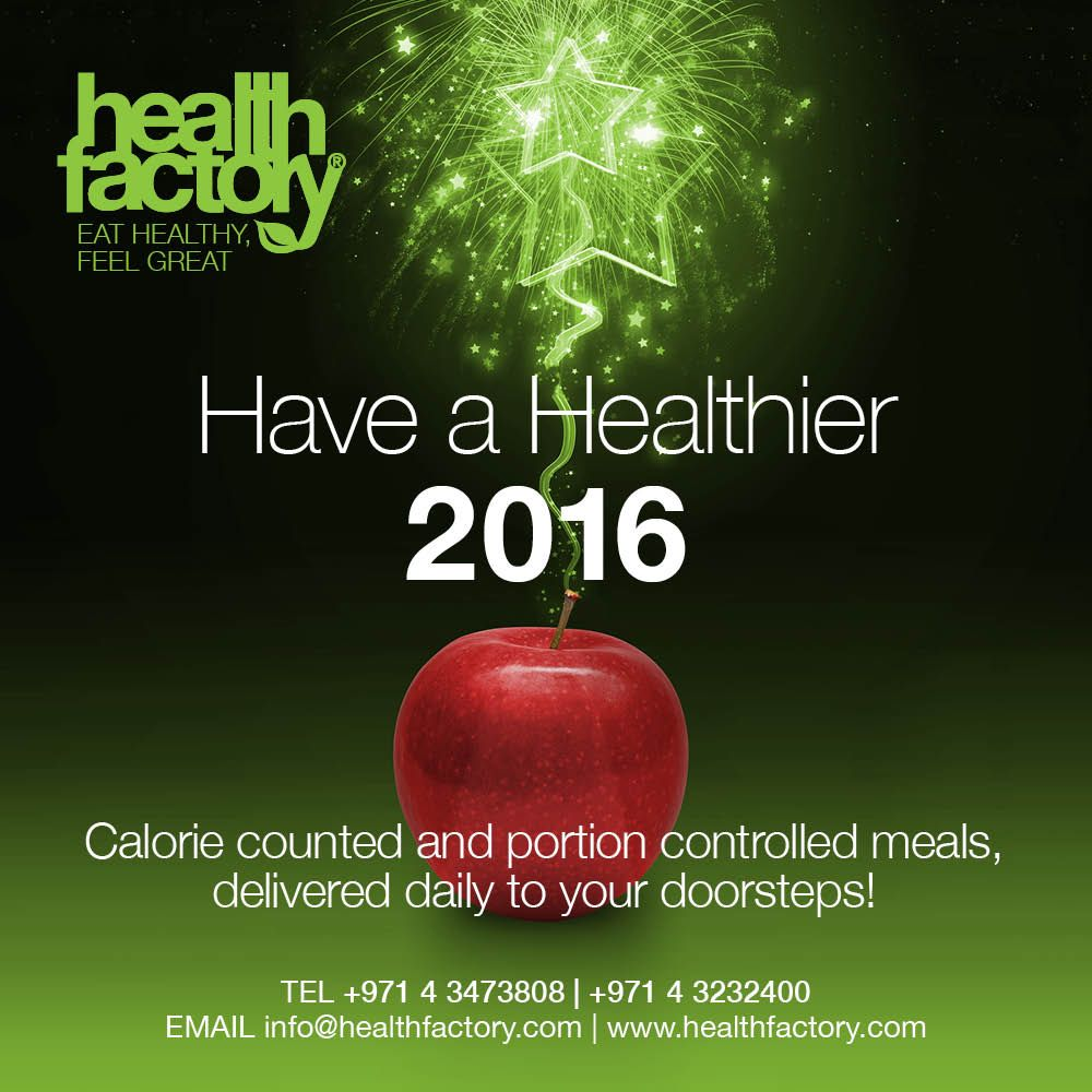 Health Factory wishes you and your family a joyful, prosperous, and a Healthy 2016! #HappyNewYear