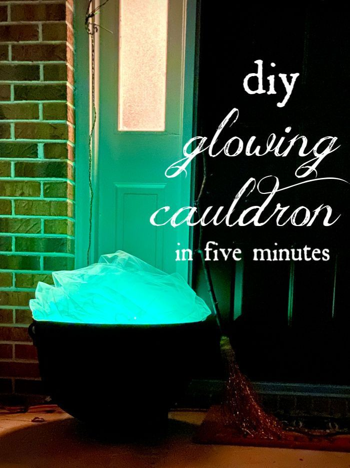 DIY Glowing Cauldron for Halloween in Five Minutes! #diyhalloweendecorationsforinside DIY Glowing Cauldron - super easy Halloween decoration for outside or inside that will take all of five minutes and about $5! #halloween #halloweendecor #cauldron #witch #halloweendecorations