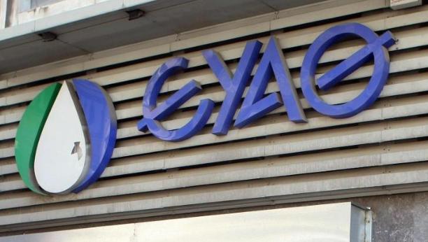 ΠΡΟΣΕΞΤΕ ΤΟ- Ανακοίνωση της ΕΥΑΘ προς το καταναλωτικό κοινό του πολεοδομικού συγκροτήματος Θεσσαλονίκης