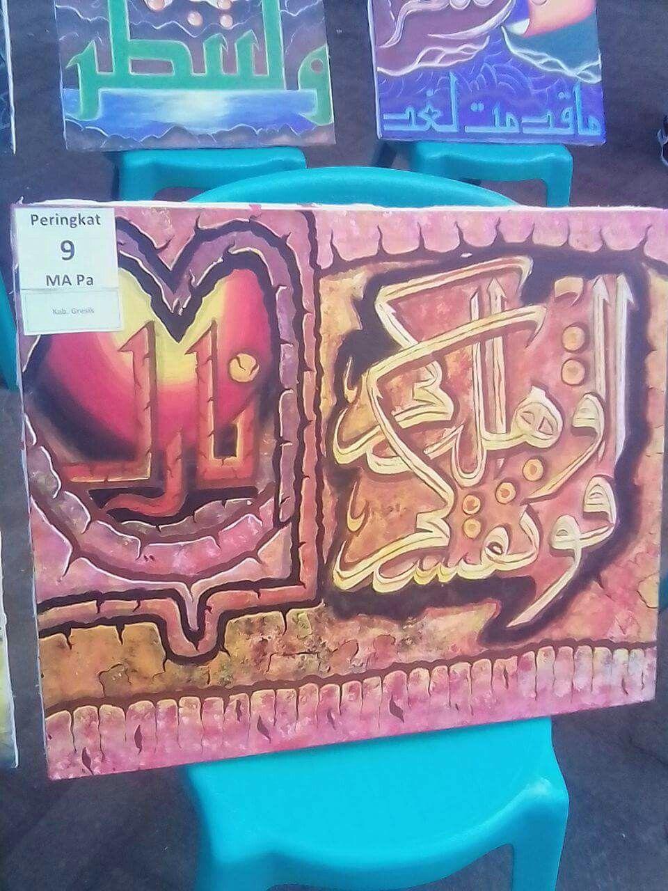 Gambar Kaligrafi oleh Mochamad Navik pada kaligrafi
