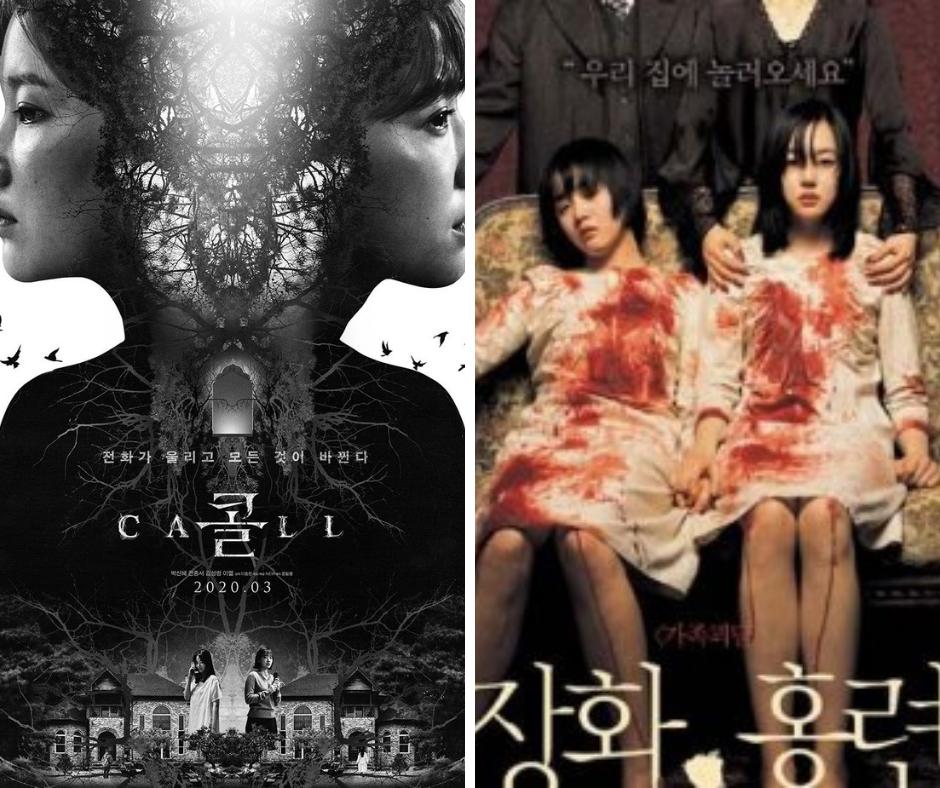 6 Korean movies with the best twist plot