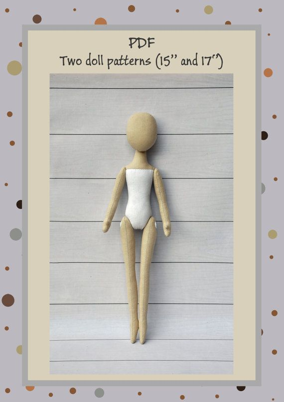PDF, Cloth Doll Pattern 15 and 17 Soft Doll Pattern