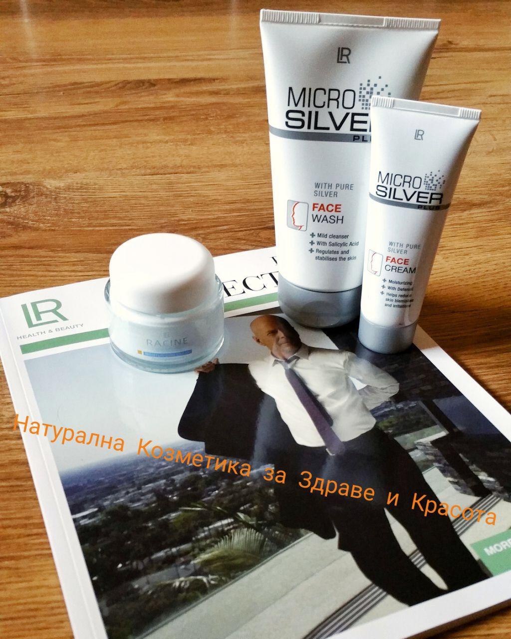 Face cream by Tsvetelina Koleva on LR Health&Beauty