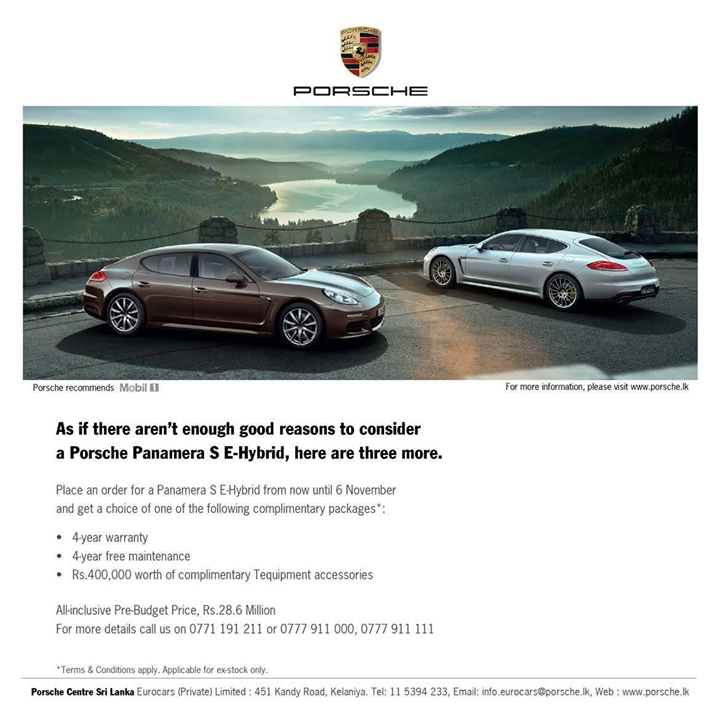 New Porsche Panamera S EHybrid Special Offer