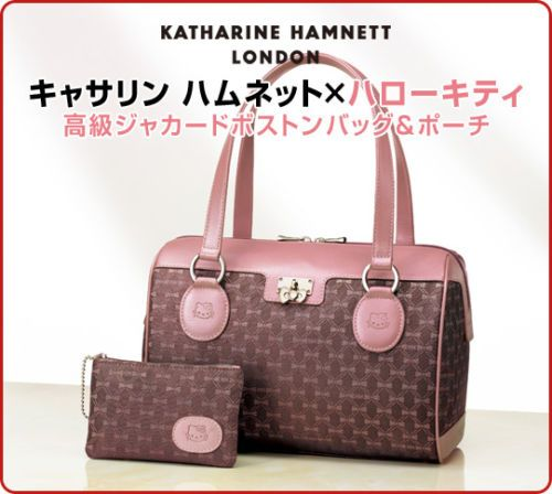 NEW Hello Kitty Katharine Hamnett London BAG Porch From Japan Gift Present    eBay cc4800ecd2