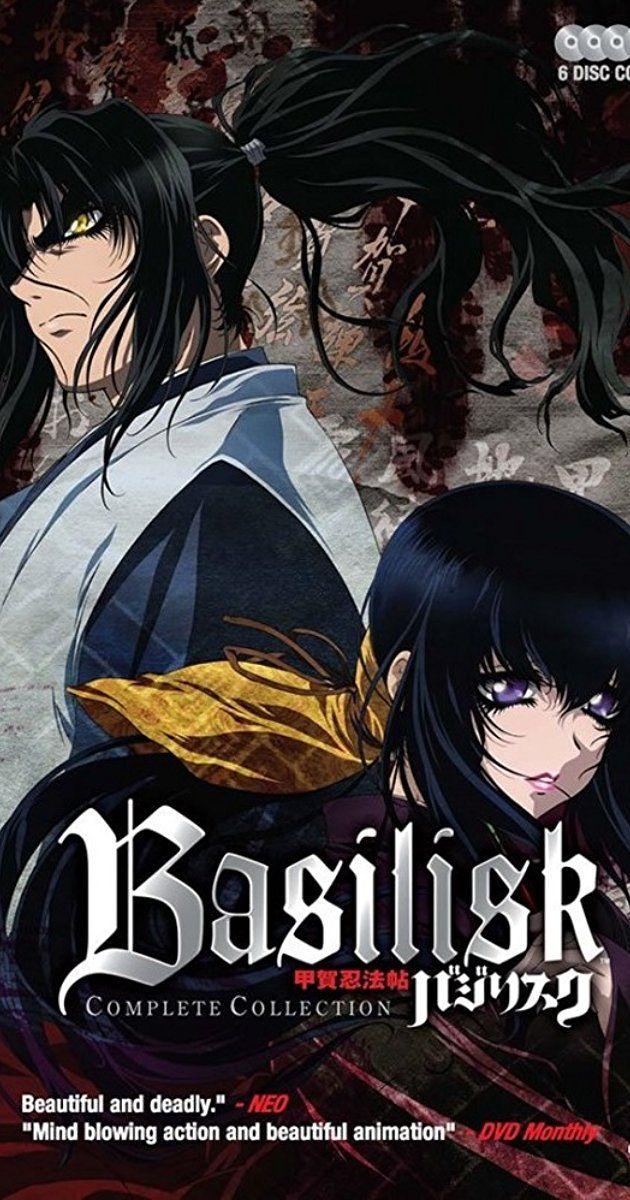 Basilisk Kôga ninpô chô (TV Series 2005) IMDb