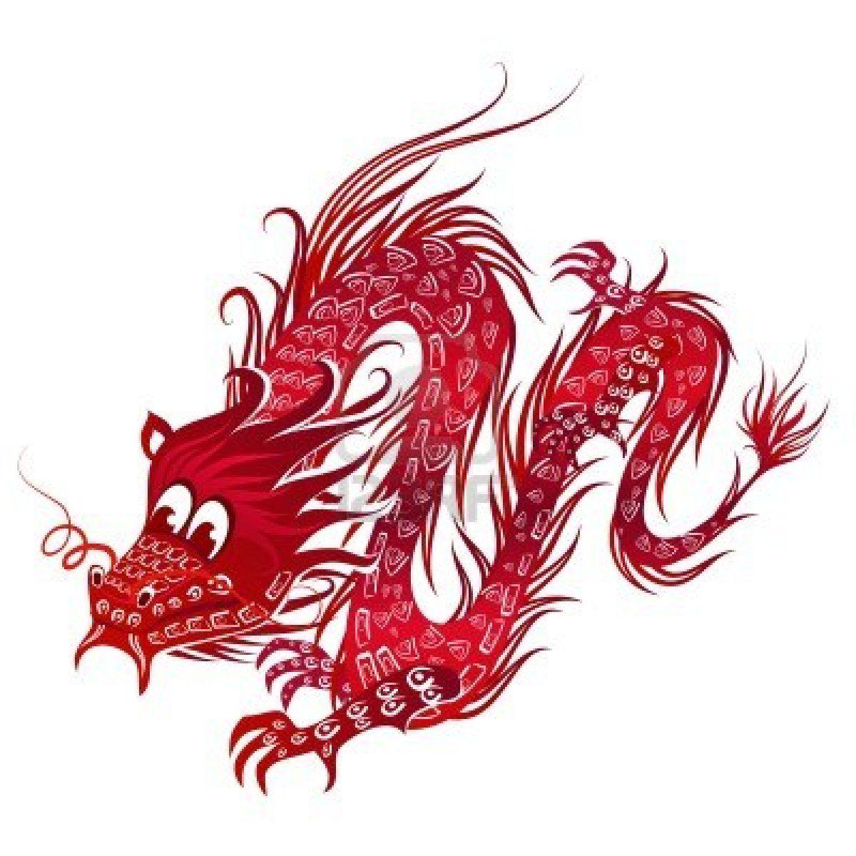 Frrfphotoreddragonchinoisml dragon