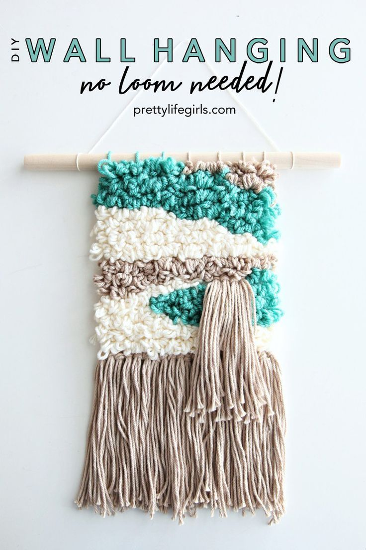 Add this DIY Woven Wall Hanging to your home decor in your bedroom, living room or bathroom. No loom needed to make this custom handmade summer craft project!  The Pretty Life Girls #wallhanging #weaving #loomcrafts #weavingcrafts #yarncrafts #ryatie #tassels #tasselcrafts
