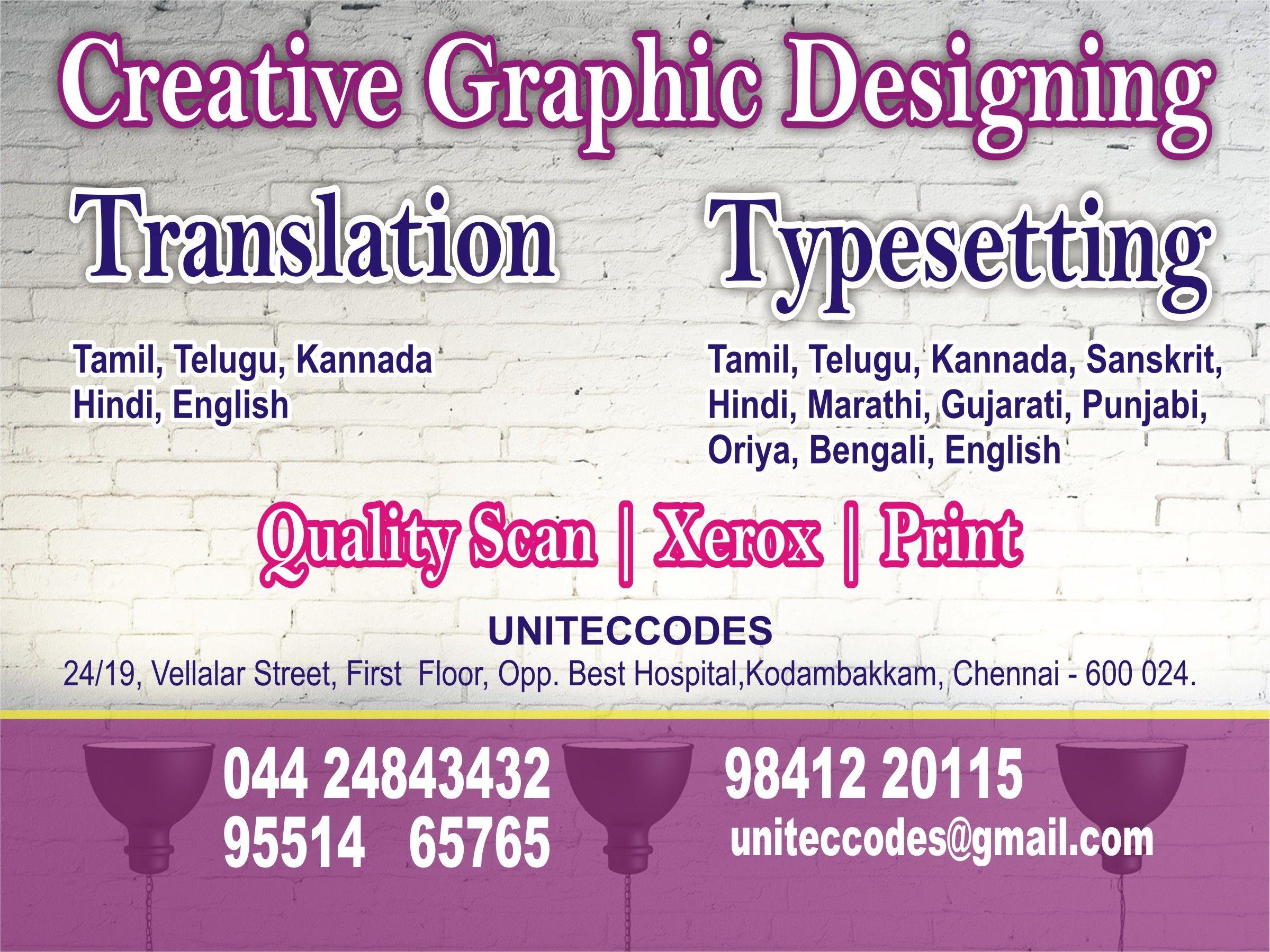 Translator Hindi Telugu Kannada Tamil English Typing