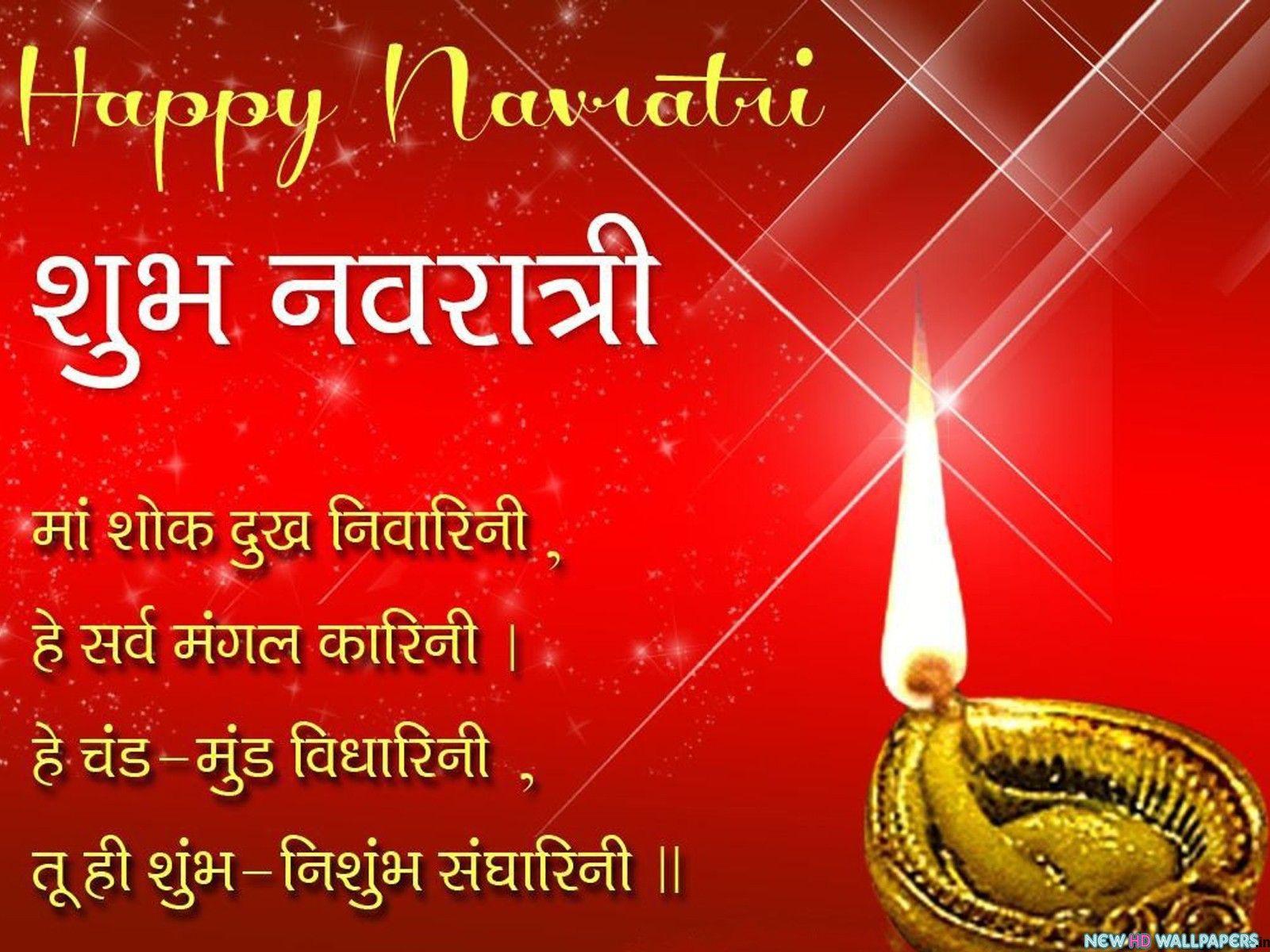 Wishing all members of astroaditya happy navratri may maa happy navratri wishes navaratri best thoughts navaratri quotes kristyandbryce Choice Image