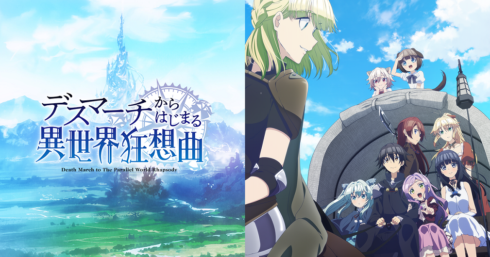 Image result for death march to the parallel world rhapsody anime