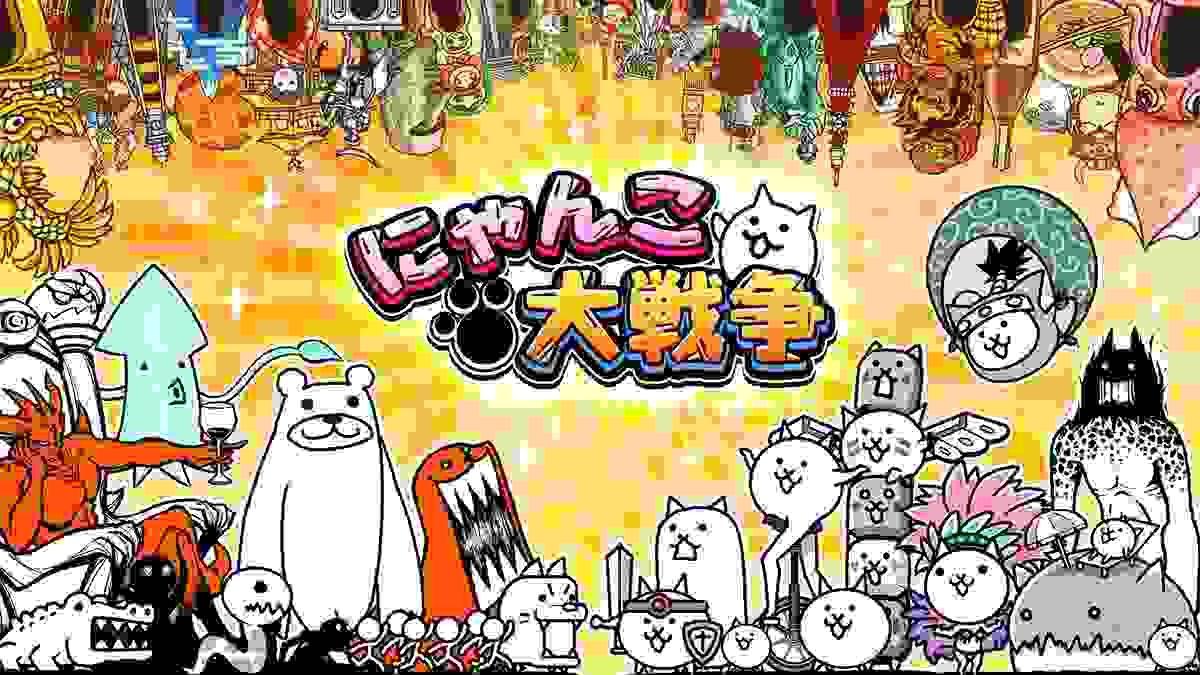 にゃんこ大戦争 6.8.0 Apk Cat hacks, Kitty games
