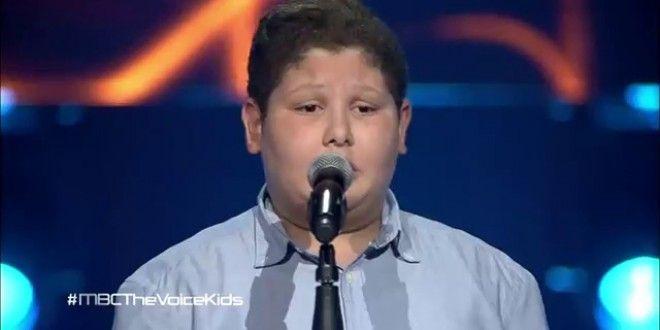 من الفائز فى ذا فويس كيدز The Voice Kids امير عموري زين