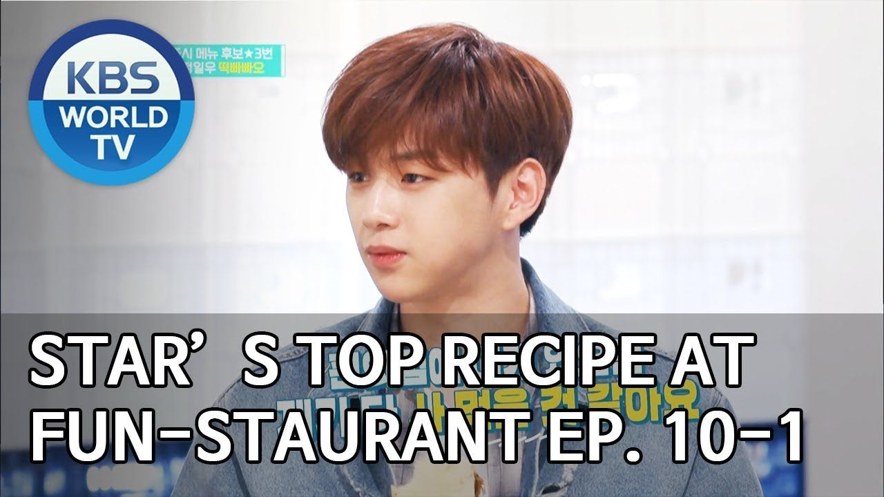 Stars 039 Top Recipe At Fun Staurant 편스토랑 Ep 10 Part 1 World Tv Tv Stars Fun