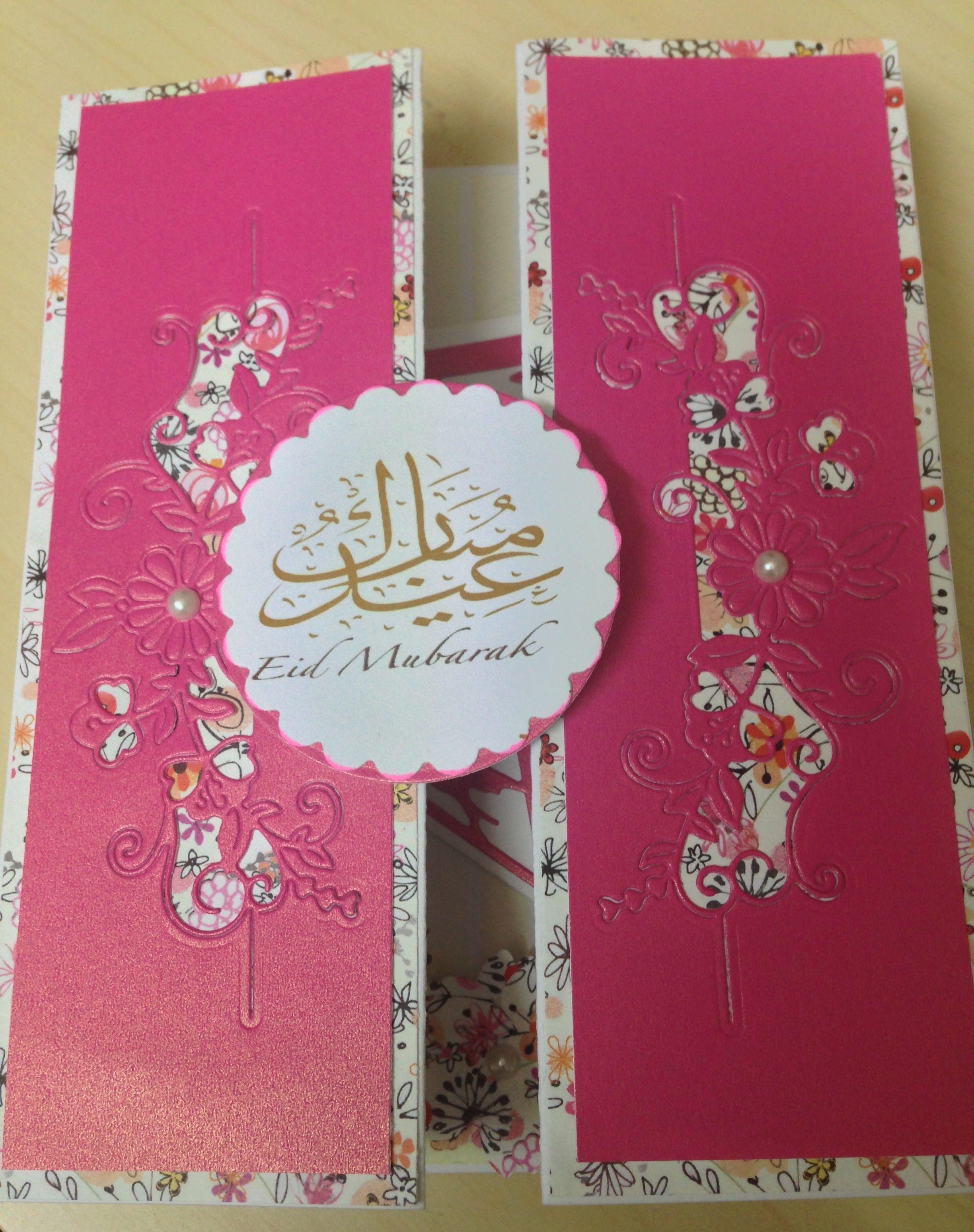 Handmade Eid Mubarak Cards Farhat Handmade Card Handmadecards