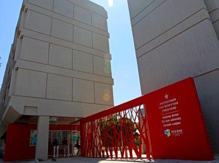 Entry to the new Einstein dorms, across the street from Tel Aviv University