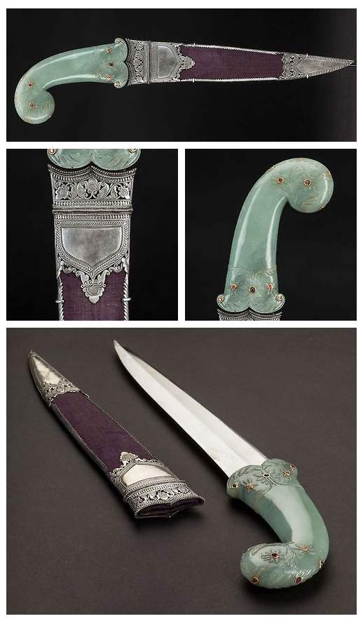 Khanjar Dagger. Dated: late 18th / early 19th century ...
