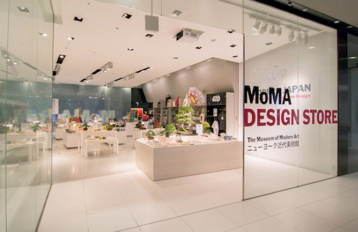 MoMA Design Store | Shops | Pinterest | Moma, Design products and Modern
