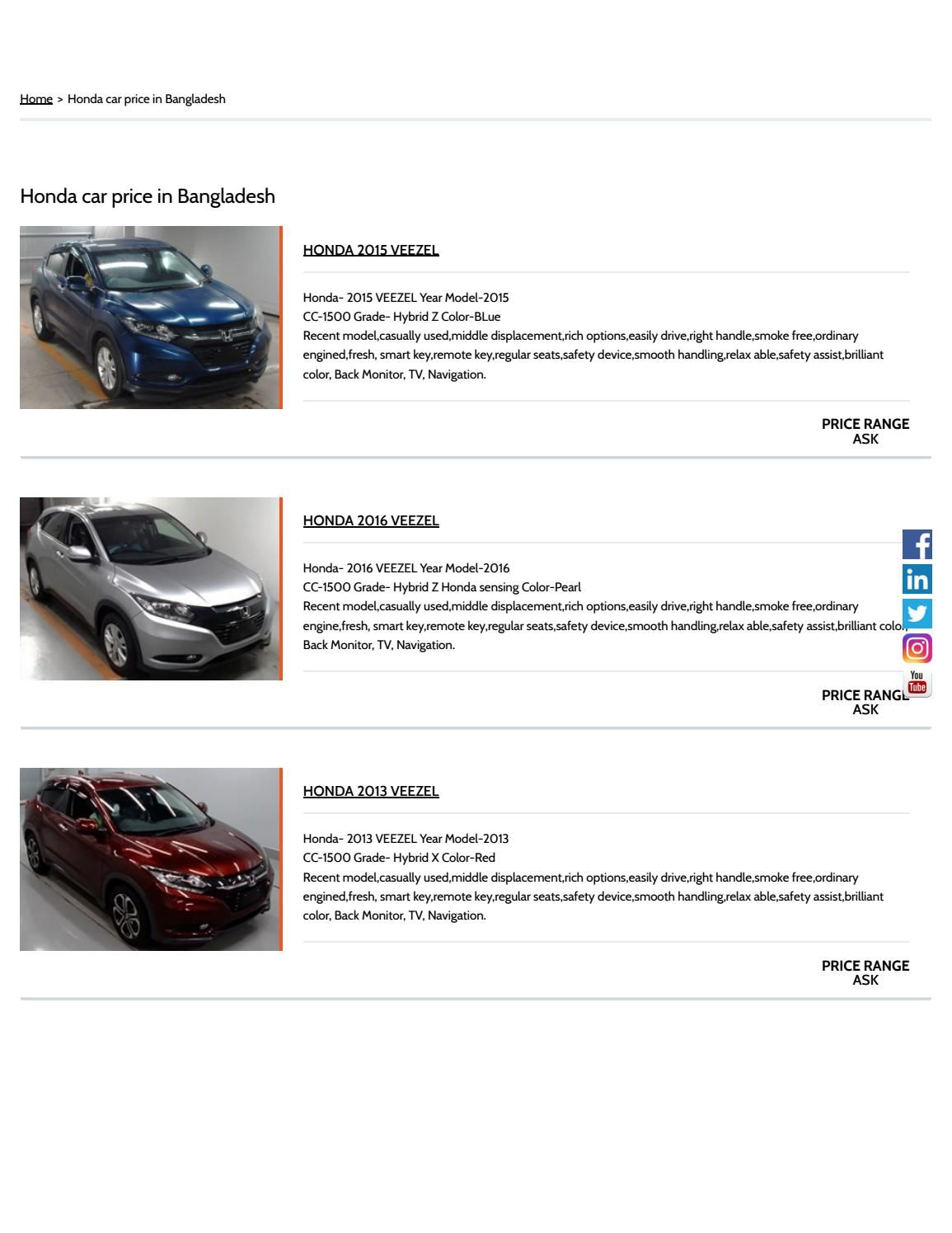 Honda Car Price In Bangladesh Honda Car Price In Bangladesh