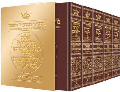LEATHER MACHZOR: 5 Volumes- Ashkenaz [Maroon]