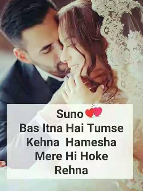 Pin By Nausheen Tauheedi On Hair And Beauty Romantic Love Images Love Shayari Romantic Couples Quotes Love