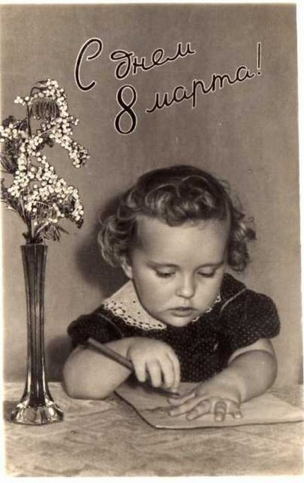 Старинные открытки на 8 марта фото