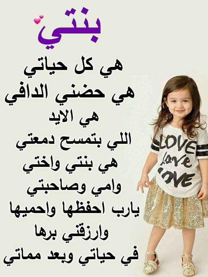 Pin By Fofo On Duea دعاء Happy Mothers Day Wishes Mother Day Wishes Islam Facts