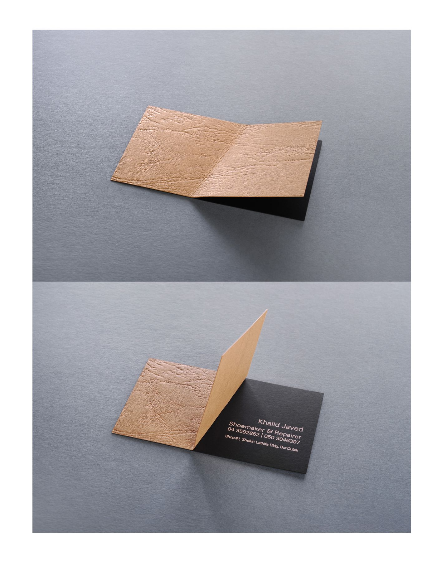 Business card design for a Shoe Repairer Khalid Javed. Agency: The ...