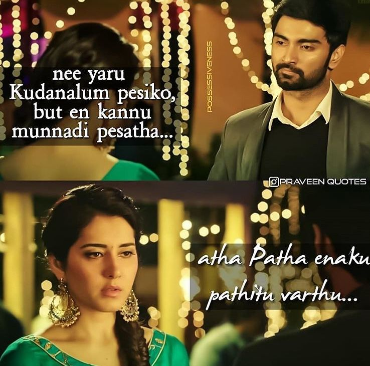 Pin by sweety rapunzel on atharva Tamil love quotes