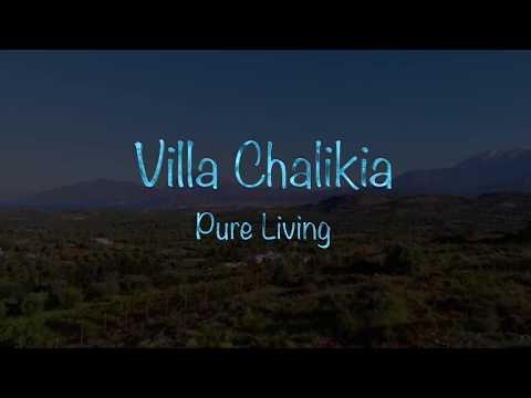 Villa Chalikia auf Kreta aus der Luft besucht YouTube in