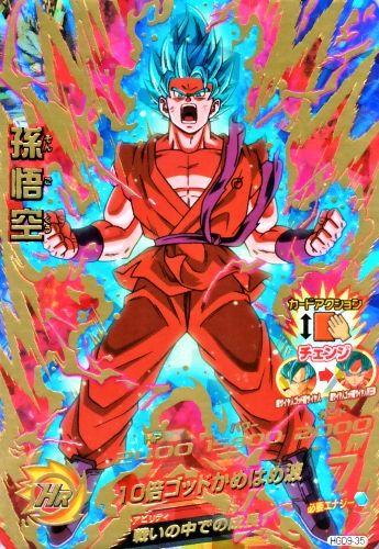 Ssgss Goku Kaiokan X10 Dragon Ball Hreoes God Mission 9 Dragon Ball Z Dragon Ball Dragon Ball Super