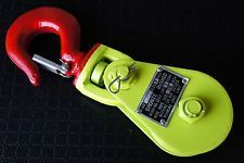 Snatch Block w Hook 4 Ton 4 1//2 for Cable Roll Back Wrecker Tow Recovery 4x4 for 3//8 OR 1//2 Wire Rope