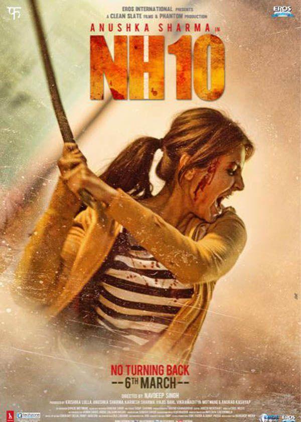 Hindi Medium Songs Download, Hindi Medium Movie Songs Free Download, Irrfan  Khan starrer Hindi