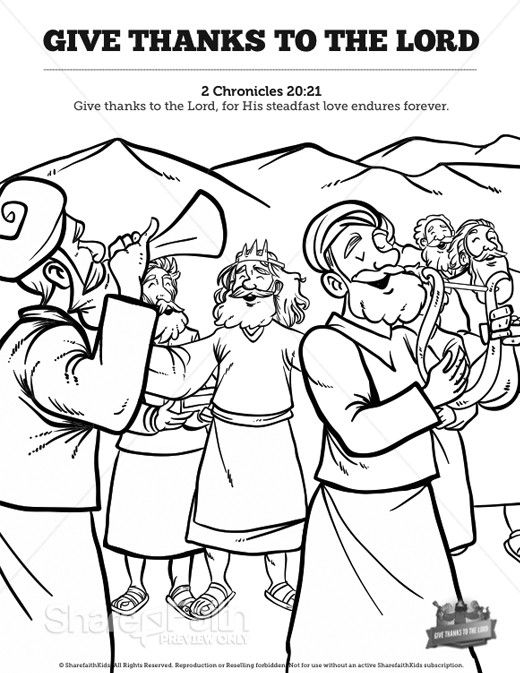 2 Chronicles 20 Give Thanks To The Lord Sunday School Coloring