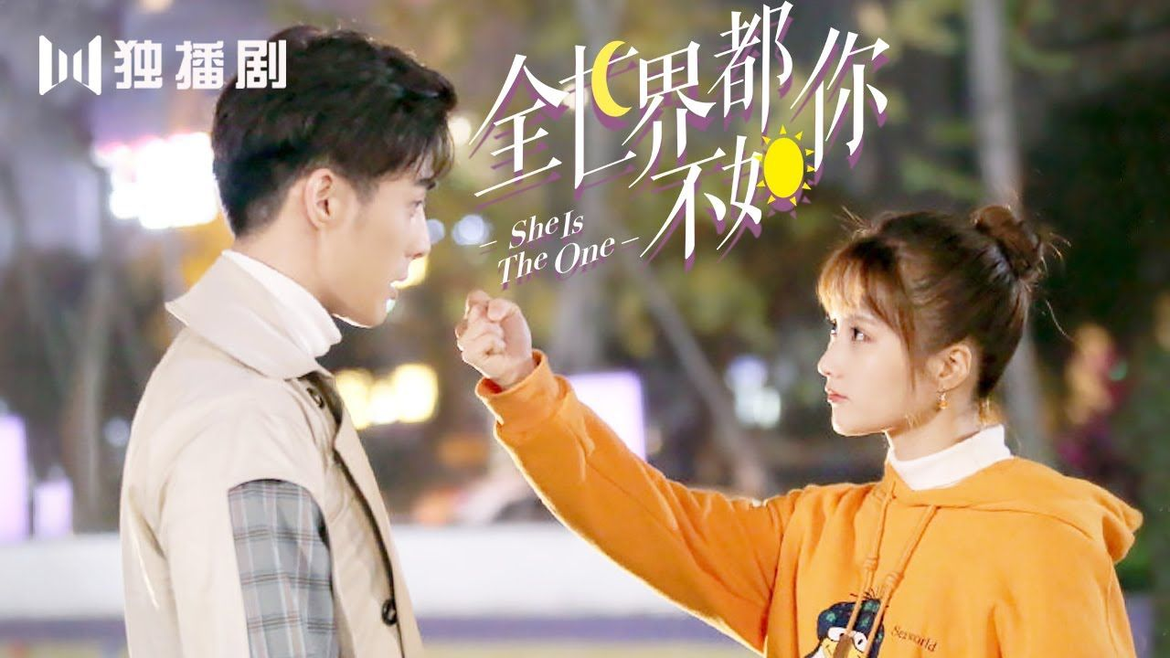 Recap: She is the One (2021) Episode 24