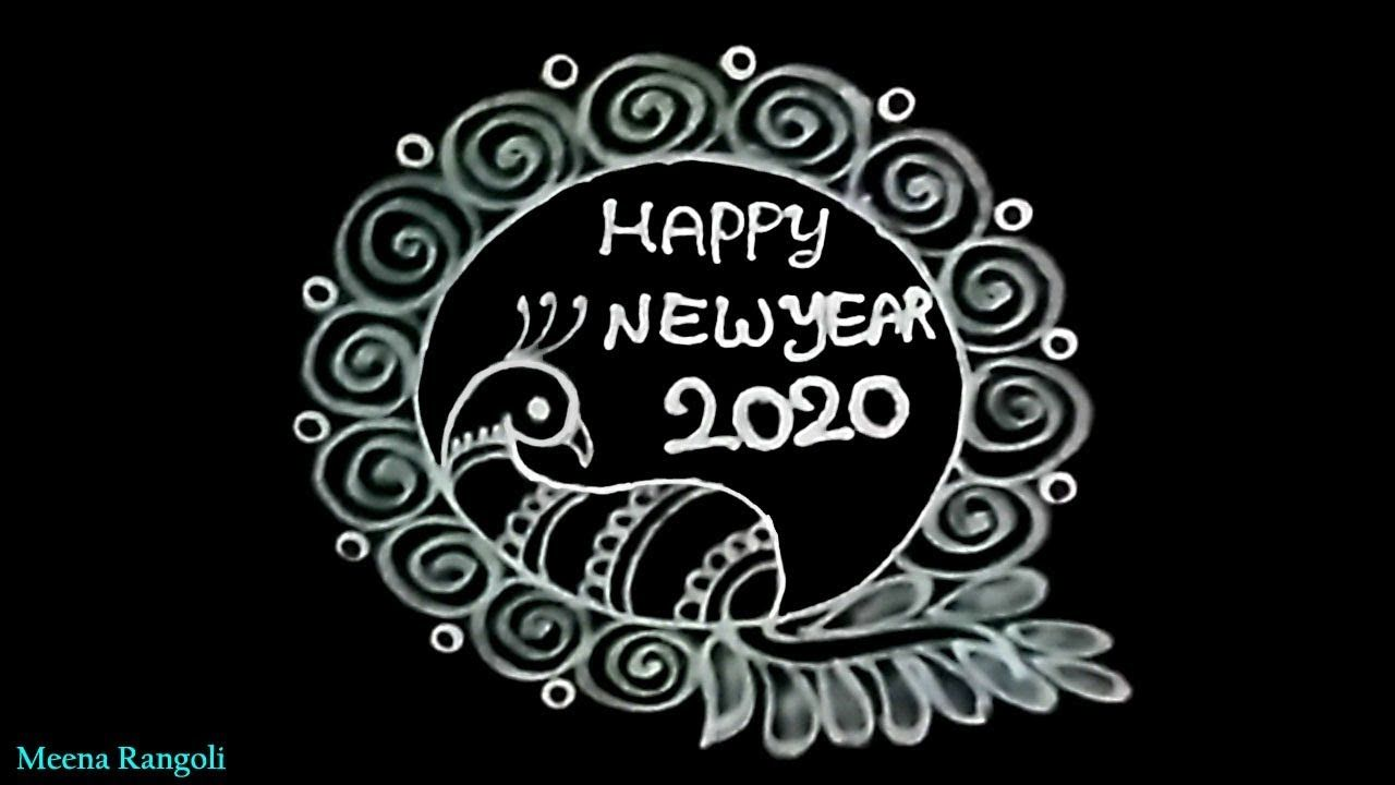 2020 New Year Rangoli Kolam Design with Peacock Happy