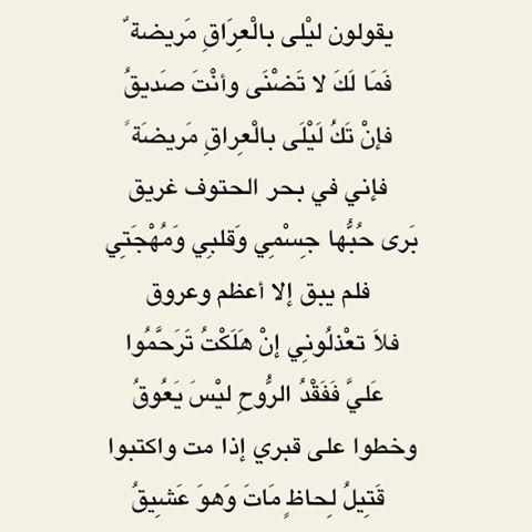 Pin By Suhadalotaibi On جمال اللغة العربية Magic Words Words Math