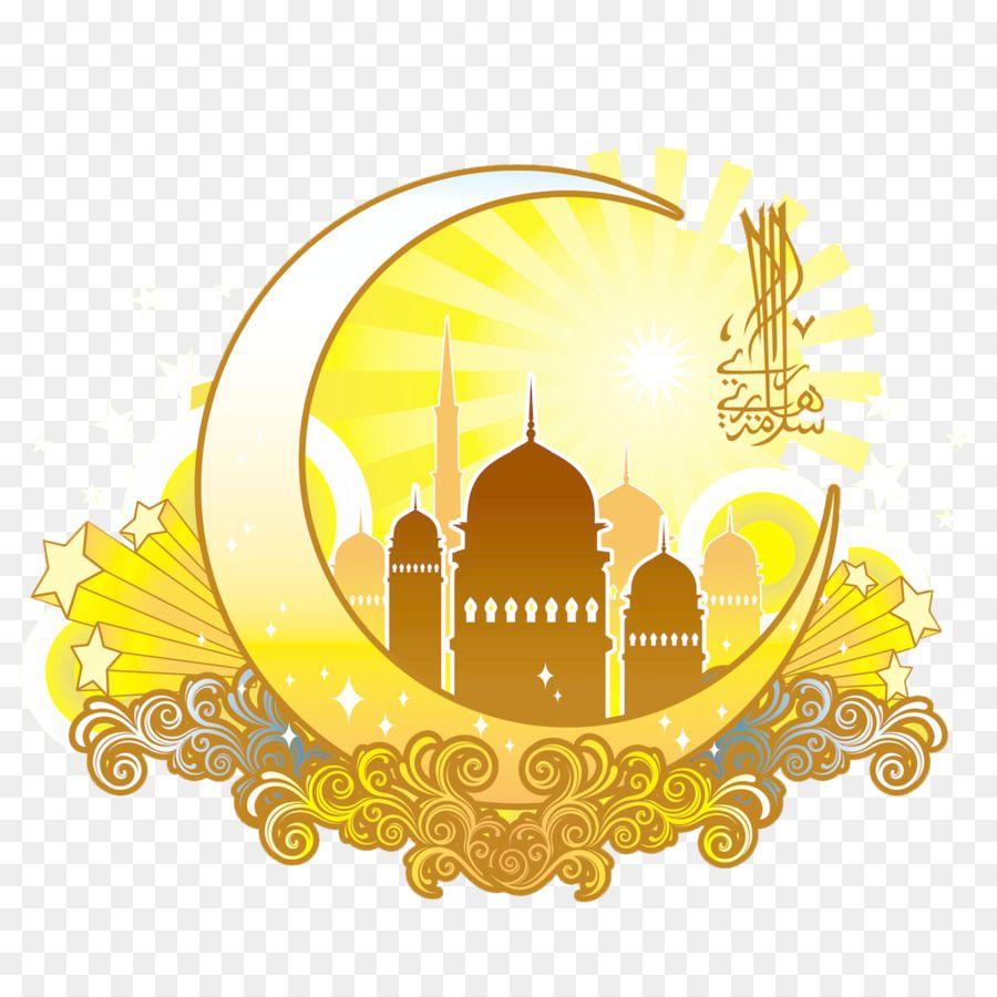 Pin Di Eid Mubarak