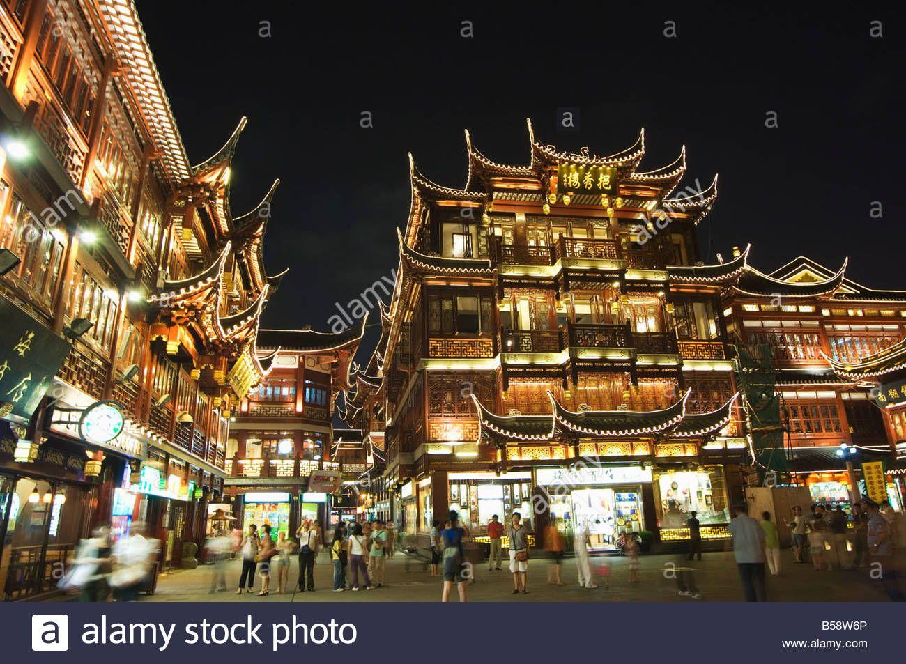 Yuyuan Garden Bazaar https://www.lonelyplanet.com/china/shanghai ...