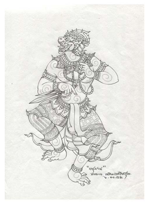 8677be3d0 ศิลปะ:Drawing&Design.เกี่ยวกับรามเกียรติ์. Hanuman Tattoo, Thai Tattoo, Thai  Art