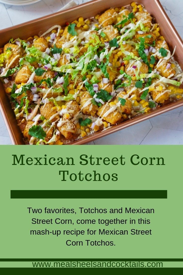 Mexican Street Corn Totchos #mexicanstreetcorn